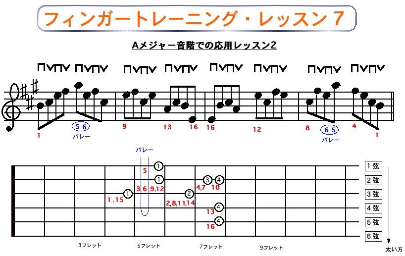picking7.jpg
